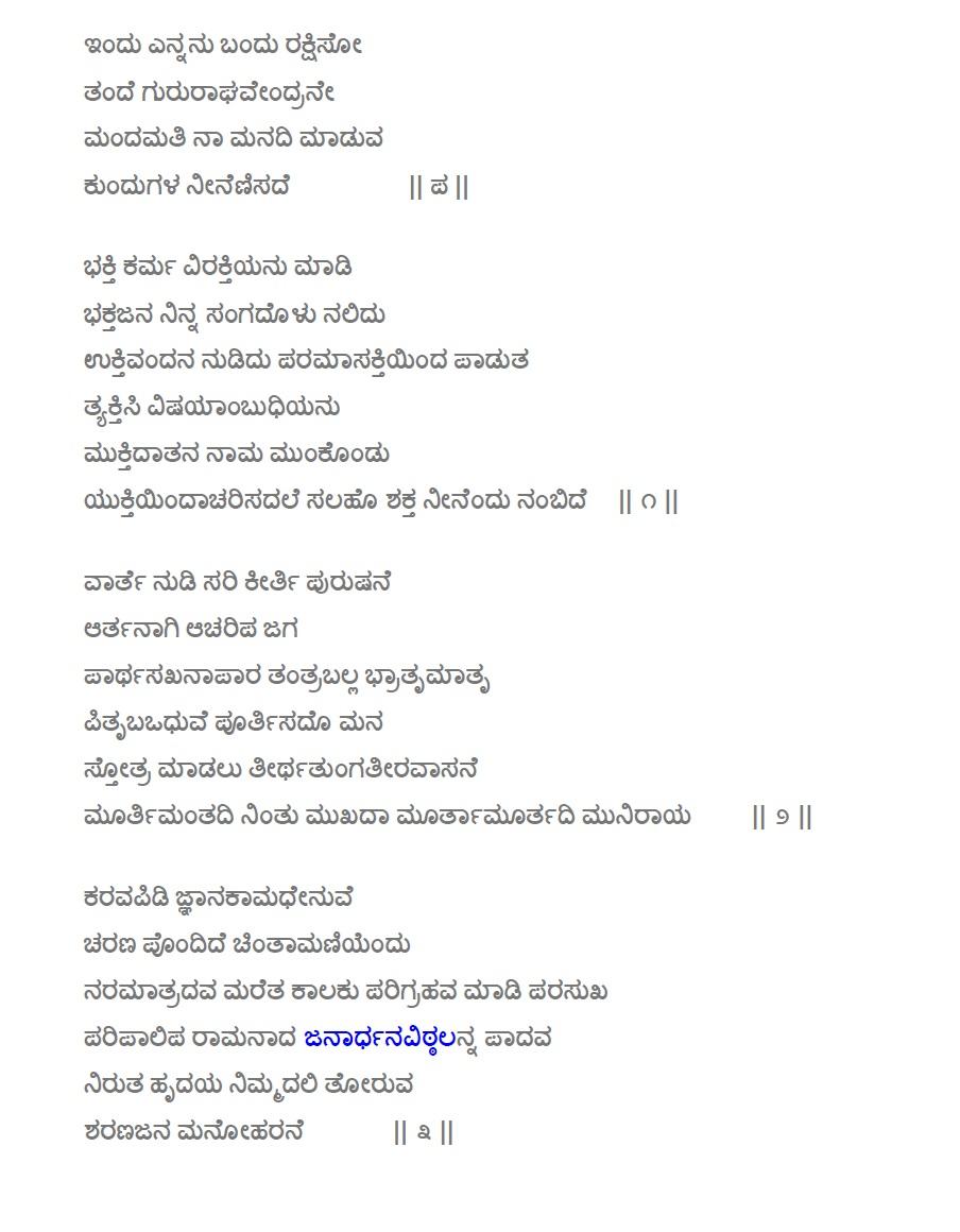 BHAJANS ON GURU - saidarshan.org